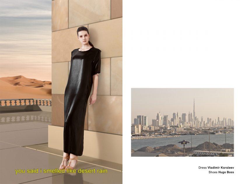 Dubai Lounge OE Magazine Editorial Vladimir Karaleev, Hugo Boss