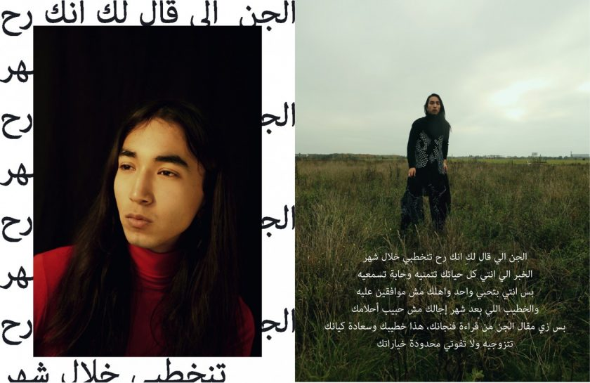 mody-al-khufash-oe-editorial5